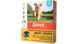 Yoqa antiparazitik Dana ® Ultra yirik buzoqlar uchun