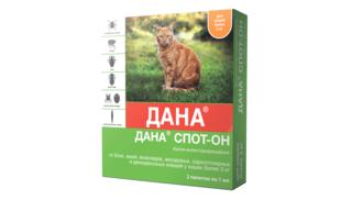Dana ® mushukchalar va mushuklar uchun 3 kg gacha bo'lgan joy