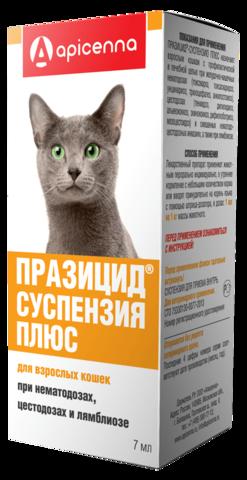 Празицид®- суспензия Плюс катта мушуклар