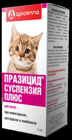 Празицид®- суспензия Плюс мушук болалари
